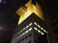 Hochhaus Rotterdam Nachtaufnahme